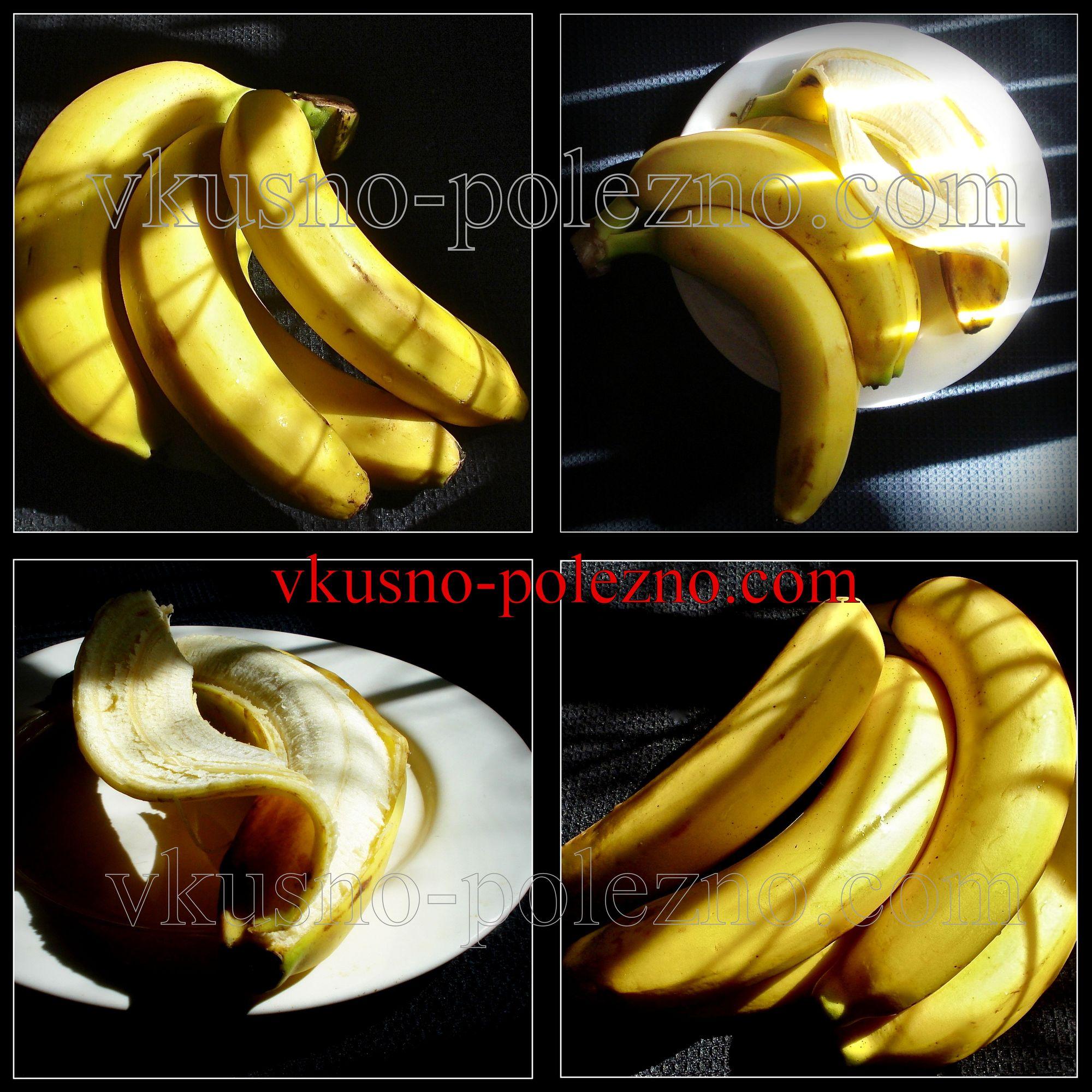 Как сделать себе хорошо бананом 970