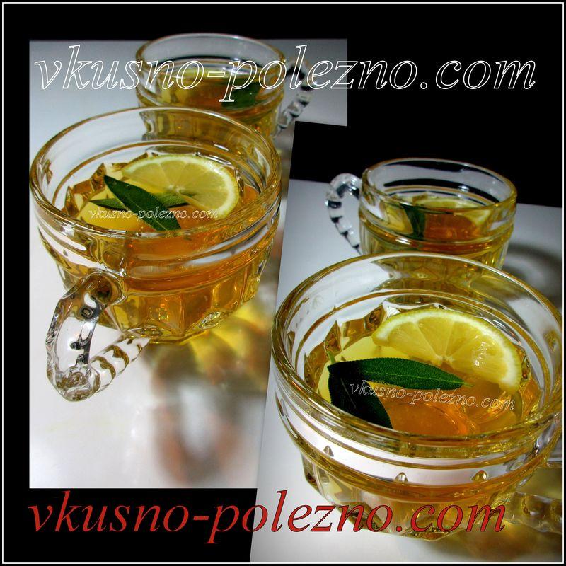 Шалфей чай